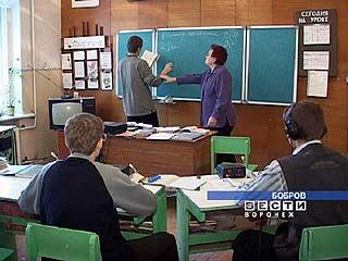 В Богучаре появилось новое учебное заведение