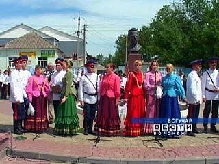 """В Богучаре проходит """"Шолоховская неделя"""""""