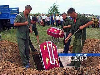 В Богучаре прошла церемония перезахоронения жертв политических репрессий