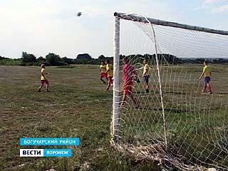 В Богучаре решили провести районный чемпионат по футболу