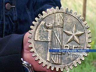 """В Богучарском районе найдены останки американского самолета """"Дуглас"""""""