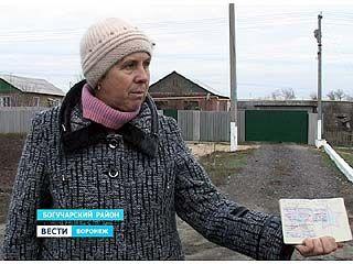 В Богучарском районе владельцы более 60 домов оказались в странном положении