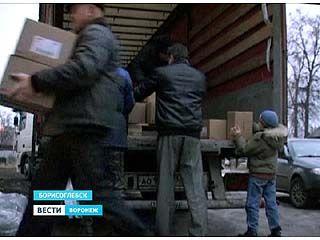 В Борисоглебск прибыла гуманитарная помощь