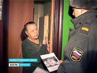В Борисоглебске 7-летний мальчик не вернулся из школы домой