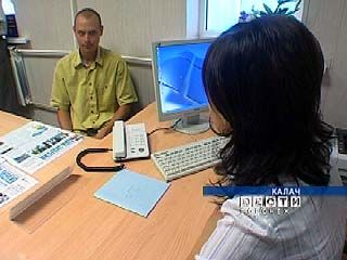 В Борисоглебске энергетики открыли центр обслуживания клиентов