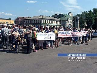 В Борисоглебске митингуют предприниматели