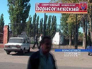 В Борисоглебске началось строительство современного спорткомплекса