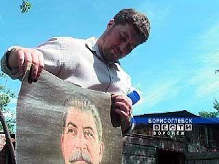 В Борисоглебске найден уникальный портрет Сталина