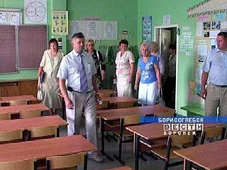 В Борисоглебске обсудили школьные проблемы