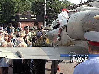 В Борисоглебске отметили День воздушного флота