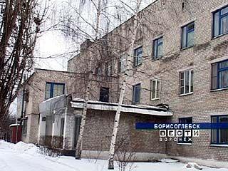 В Борисоглебске планируют закрыть железнодорожную больницу