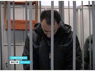 В Борисоглебске поставили точку в громком уголовном деле