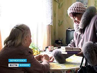 В Борисоглебске появилась новая услуга - доставка книг на дом