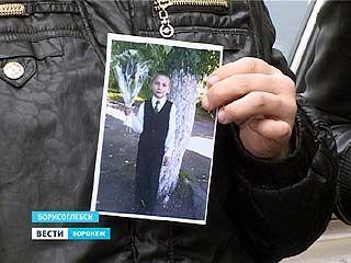 В Борисоглебске продолжают искать первоклассника