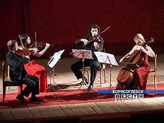 В Борисоглебске прошел концерт классической музыки