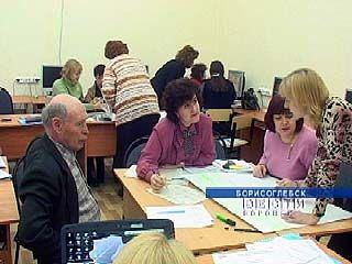 В Борисоглебске прошел всероссийский семинар педагогов