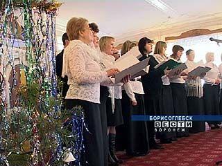 В Борисоглебске прошёл церковный благотворительный концерт