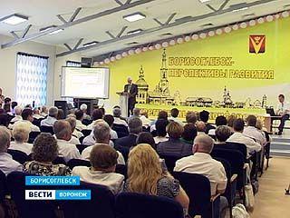 В Борисоглебске прошла межрегиональная конференция