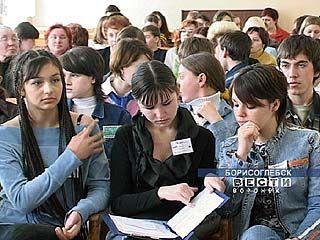 В Борисоглебске прошла Олимпиада по избирательному праву