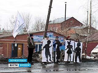 В Борисоглебске прошла весьма убедительная акция