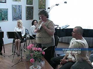 В Борисоглебске прошли поэтические чтения