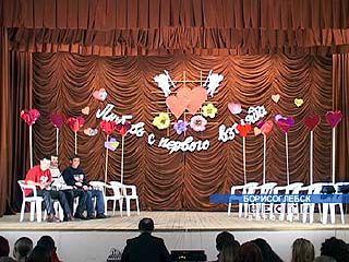 """В Борисоглебске провели конкурс """"Любовь с первого взгляда"""""""