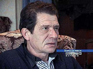В Борисоглебске проживает потомок Софьи Перовской