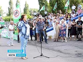 В Борисоглебске состоялся очередной митинг против разработок никеля в Новохоперском районе