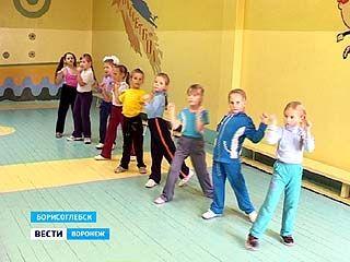 В Борисоглебске сразу в трёх школах решили бороться с гиподинамией