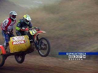 В Борисоглебске возрождают традиции мотоциклетного спорта