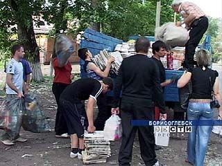 В Борисоглебске вспомнили полезную советскую традицию - сбор макулатуры