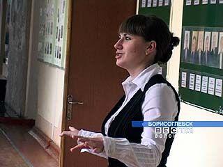 В Борисоглебске выбрали лучшего студента 2010 года