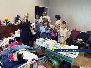 """В Борисоглебске завершилась акция под названием """"Собери ребёнка в школу"""""""