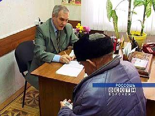 В Борисоглебском районе будет работать выездная приемная