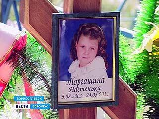 В Борисоглебском районе девочку насмерть сбила машина