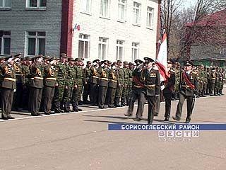 В Борисоглебском районе воинская часть отмечает 45-летие