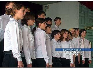 В Борисоглебской школе-интернате используют музыку в качестве психотерапии