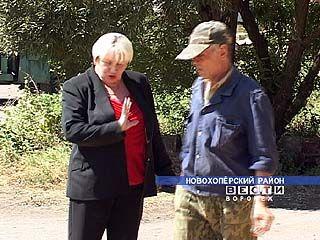 В Бороздиновке сельхозпредприятием управляет женщина