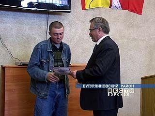 В Бутурлиновке погорельцам вручили сертификаты на 50 тысяч рублей