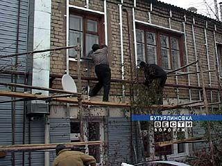 В Бутурлиновке проходит капитальный ремонт 16 домов