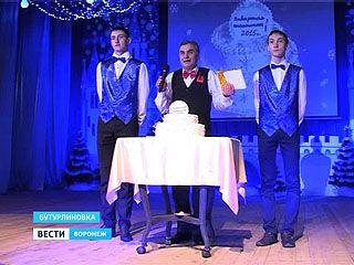В Бутурлиновке в четвёртый раз прошёл благотворительный вечер