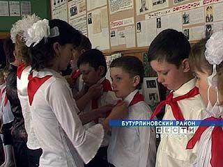 В Бутурлиновском районе пионерские дружины есть почти во всех школах