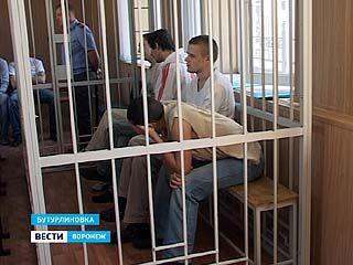 В Бутурлиновском районом суде начался процесс против преступной группы