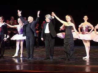 В честь Владимира Васильева был устроен настоящий гала-концерт