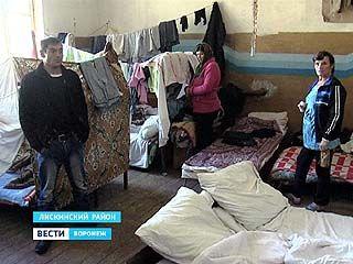 В Давыдовском ДК теперь живут молдаване