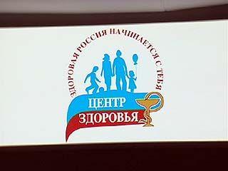 В декабре в Воронеже откроется первый Центр здоровья