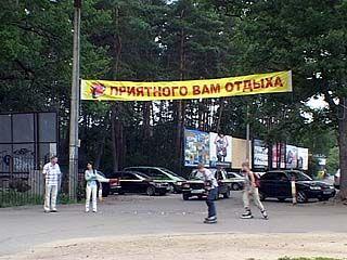 """В деле """"Олимпика"""" временно поставлена точка"""