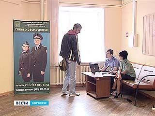 В день открытых дверей приставы дают бесплатные консультации