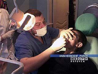 В Дерезовке появился новый стоматологический кабинет