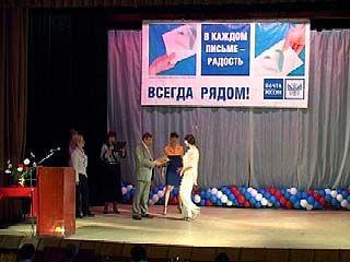 В Доме актера были награждены лучшие работники почты